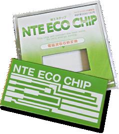 NTE ECO CHIP[省エネチップ]